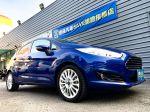 一手車 原鈑件 Fiesta 省稅金小車 5門掀背 都市好停車 全台最低利率