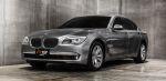 BMW 740i Sedan 絕美紅內裝 總...