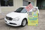 實價刊登~大信SAVE 2012年式 ...
