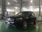東辰車業㊣2016年GLC300 SUV『五燈獎』『頂配』『CPO』