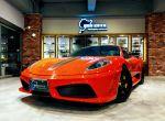 Ferrari F430 Scuderia式樣 08年 總代理 紐柏林國際