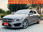 福利乾隆汽車烏日旗艦店2014年BENZ CLA250 AMG總代理僅跑3萬保證