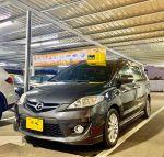 Mazda5/家庭首選七人座 /優質...