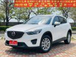 福利乾隆汽車烏日旗艦店2017年MAZDA CX-5 2.2盲點 一手車原廠保養
