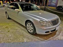 Mercedes-Benz S-Class Sedan S350 2004款 手自排 3.7L