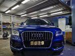 2013年式 Audi Q5 Quattro 2.0TDI ACC自動跟車系統