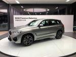 BMW尚德原廠認證 ; F97 X3 M ( f97 x3 m ) 正M