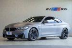 BMW M4 Coupe 2015 電子懸吊 ...