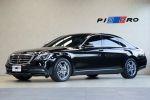 M-Benz S350 DL 2017 23P智慧...