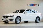 BMW 320i GT 2015 電動天窗 衛...
