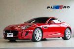 Jaguar F-Type 3.0 火焰紅 17年式 全景天窗 總代理 鑫總汽車