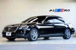 M-Benz S450 2018 23p 一手董事長座車 全景 總代理 鑫總汽車
