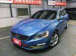 全台最便宜 實車實價 小改S60 1.6稀有藍色 認證保固一級美車 正2015年