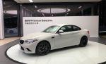 BMW尚德原廠認證 ; F87 M2 C (m2 c) 正20