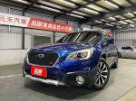 全台最便宜 實車實價 新款Outback 2.5i-S 頂級滿配 正2015年