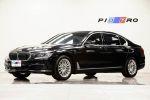 BMW 730Ld 2018 長軸版 HK頂級...