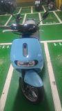 自售  gogoro2 plus 只騎5700公里 台北南港三鐵站附近看車