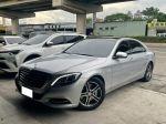 2016 BENZ S400 23P主動跟車 柏林之音 總代理 鑫總汽車