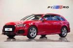 Audi A4 avant 45 TFSI quattro 全景 總代理 鑫總
