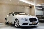 美好關係貿易 2015 Bentley GT...