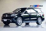 BENZ 新世代豪華休旅最高規格代表 總代理鑫總汽車