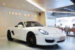 美好關係09年Porsche BoxsterS...