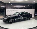 BMW總代理 ; G30 530i M-Sport 小改款 ~正21