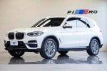 2021 BMW X3 30i Luxury白金領航版 總代理 鑫總