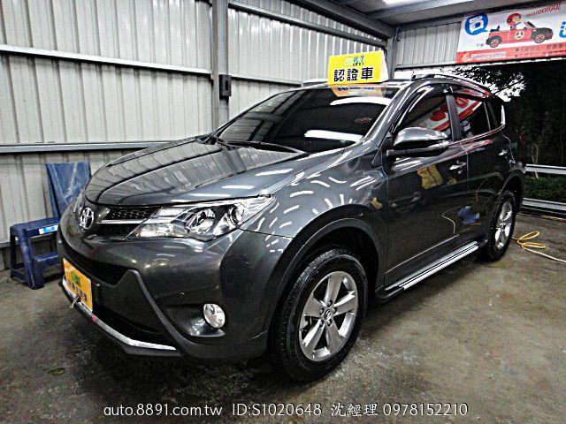 すべてのモデル toyota rav4 2014 中古車 : auto.8891.com.tw