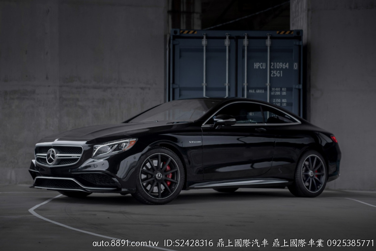 Mercedes-Benz S-Class Coupe AMG S63 2016款 手自排 5.5L