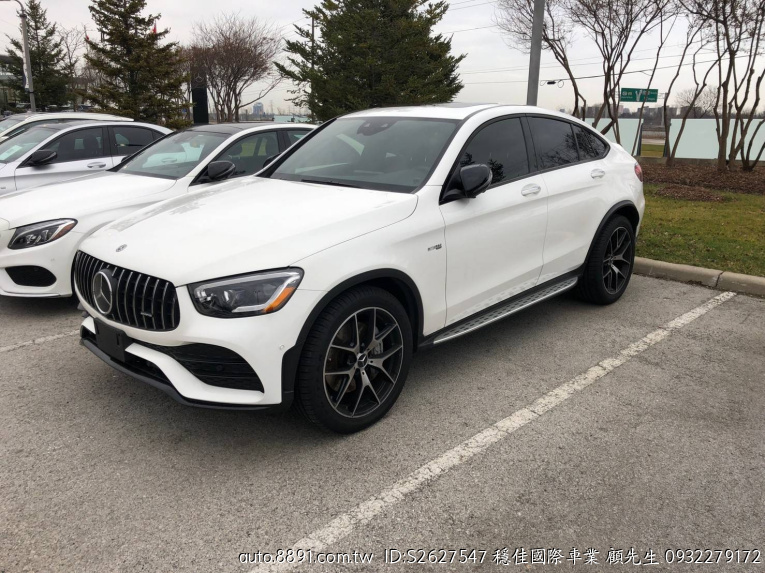 Mercedes-Benz GLC Coupe AMG GLC43 2020款 手自排 3.0L