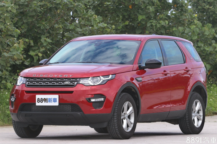 Land Rover Discovery Sport 外觀圖片