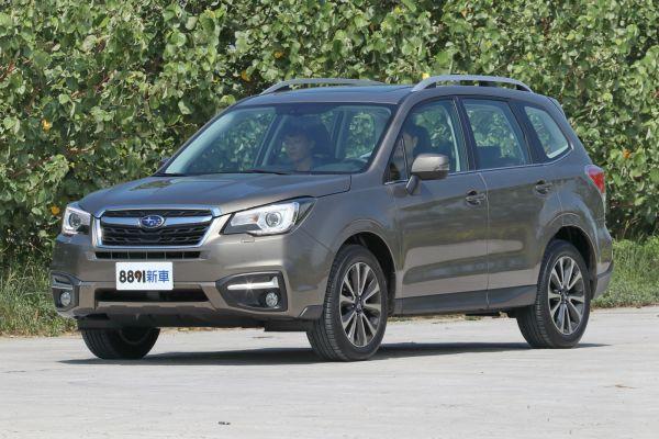 Subaru Forester 外觀圖片