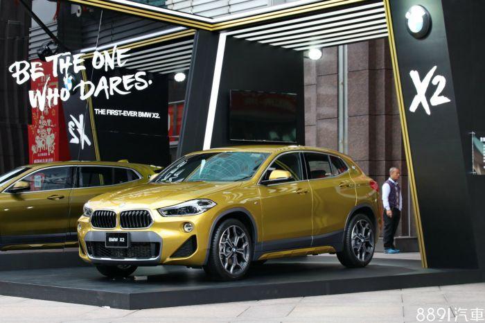 BMW X2 外觀圖片